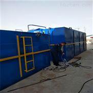 屠宰厂污水处理成套设备