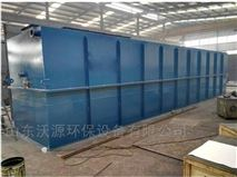 医院地埋式一体化废水处理设备