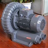 RB-057厂家5.5KW耐高温旋涡气泵