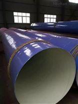 吉林市环氧树脂给水涂塑钢管供货商