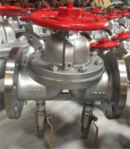 不锈钢隔膜阀带排气孔