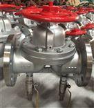 G41W-10P不锈钢隔膜阀带排气孔