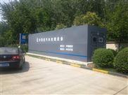 淄博市一天25吨食品加工厂污水处理设备诚信厂家