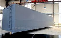 云南一天处理35吨屠宰污水处理设备