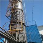 hc-20190825锅炉烟气脱硫脱硝设备达标排放