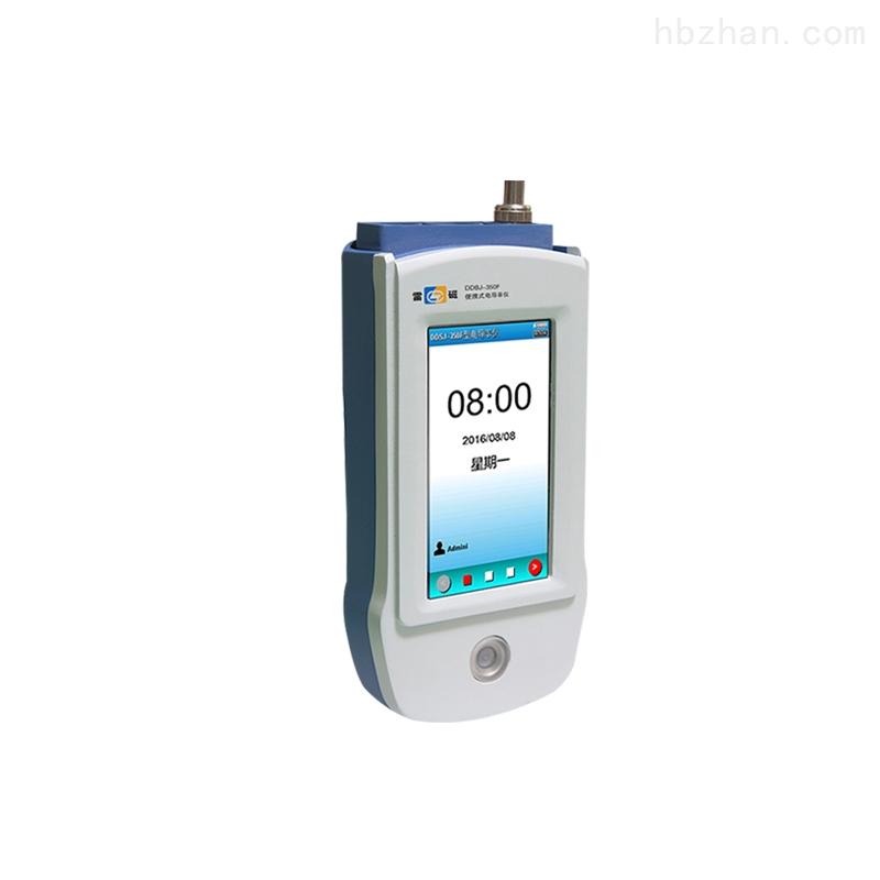 DDBJ-350F型便携手持式电导率检测仪