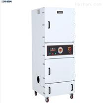 移动式工业脉冲集尘器