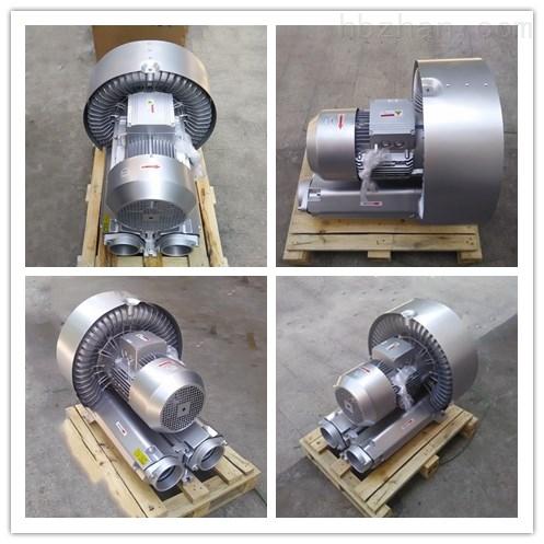 回漩旋涡式高压气泵