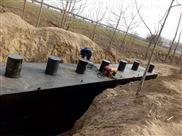 学校宿舍地埋式污水处理设备