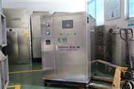 供应深圳市 中水回用AOP水体净化设备