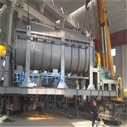 污泥空心桨式干燥机供应