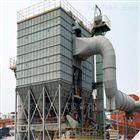 hc-20190826工业烟气粉尘治理锅炉除尘器