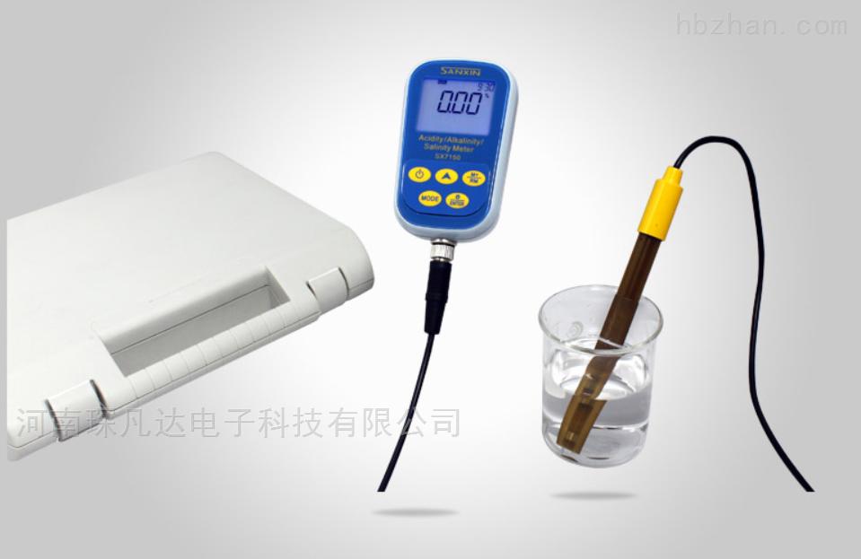 SX7150便携式酸碱浓度计测定仪