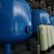 地下水含铁锰浓度高去除过滤器设备