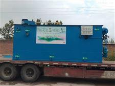 WSZ四川集装箱生活污水设备