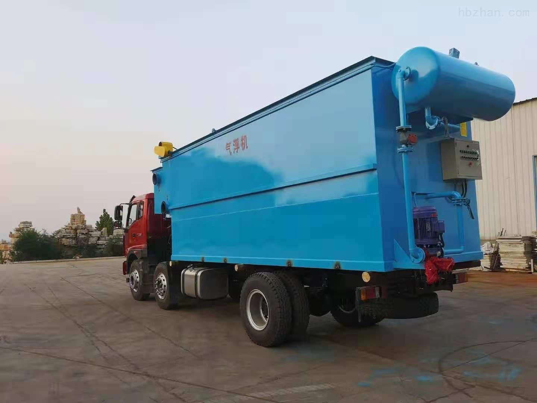 广西梧州洗肉污水设备厂家