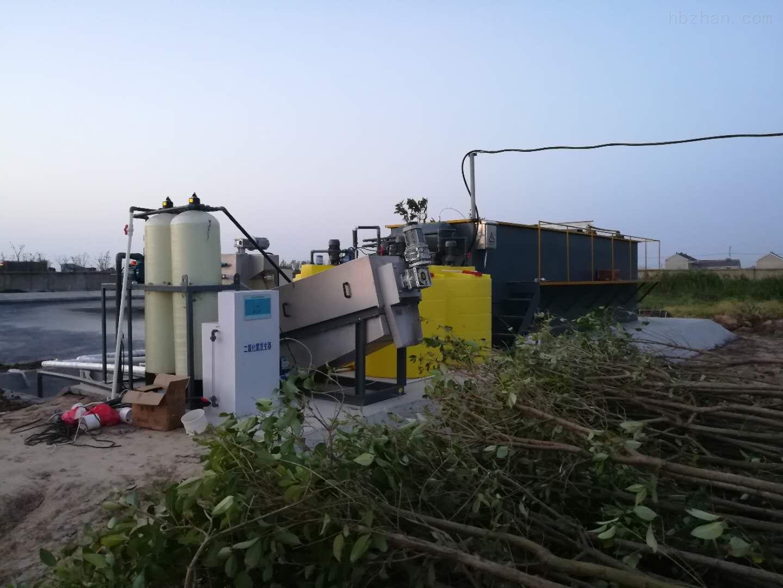 江苏泰州洗肉污水处理设备
