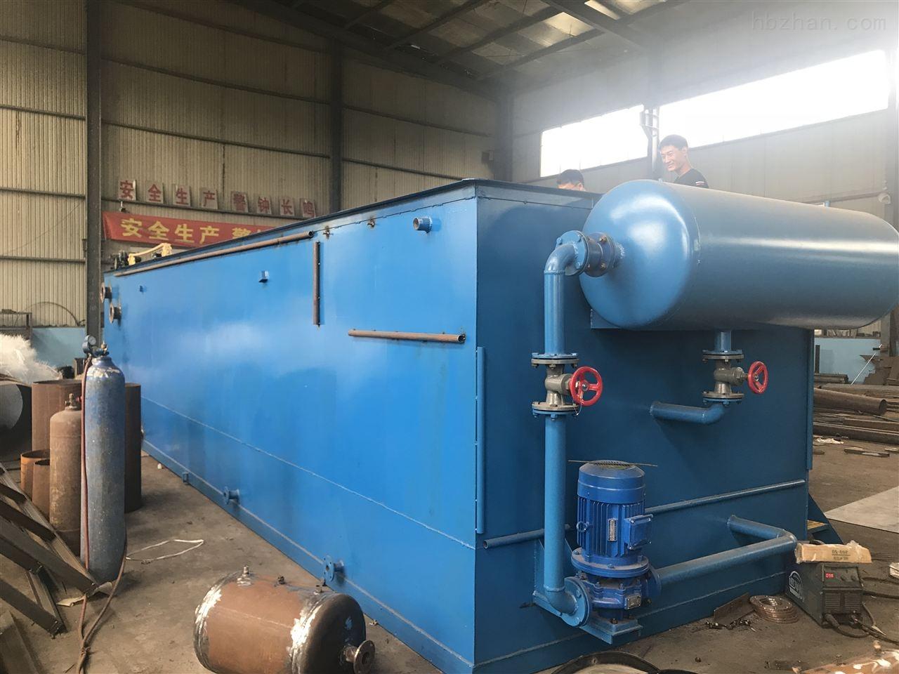 广西南宁食品厂污水处理设备