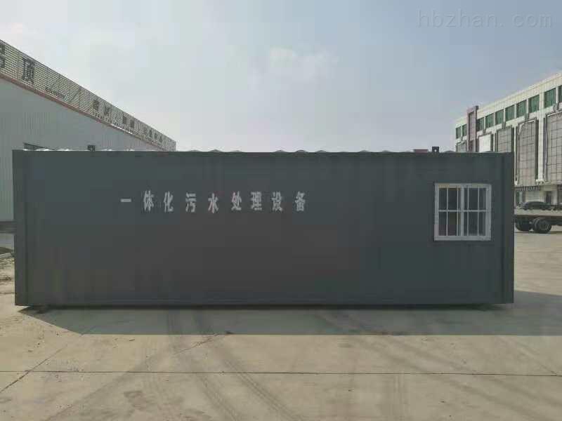 云南曲靖污水设备厂家