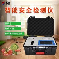 YT-GT210食品检测仪器价格