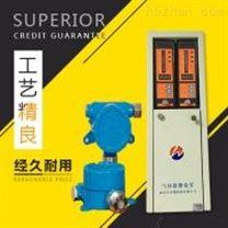 點對點型乙醇氣體檢測儀