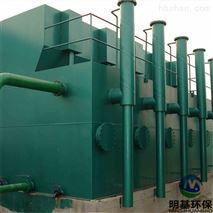专业定制反渗透净水设备