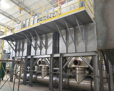 石油化工废气处理设备技术方案