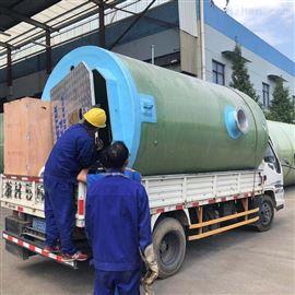 厂家直销玻璃钢筒体的一体化必定赢国际
