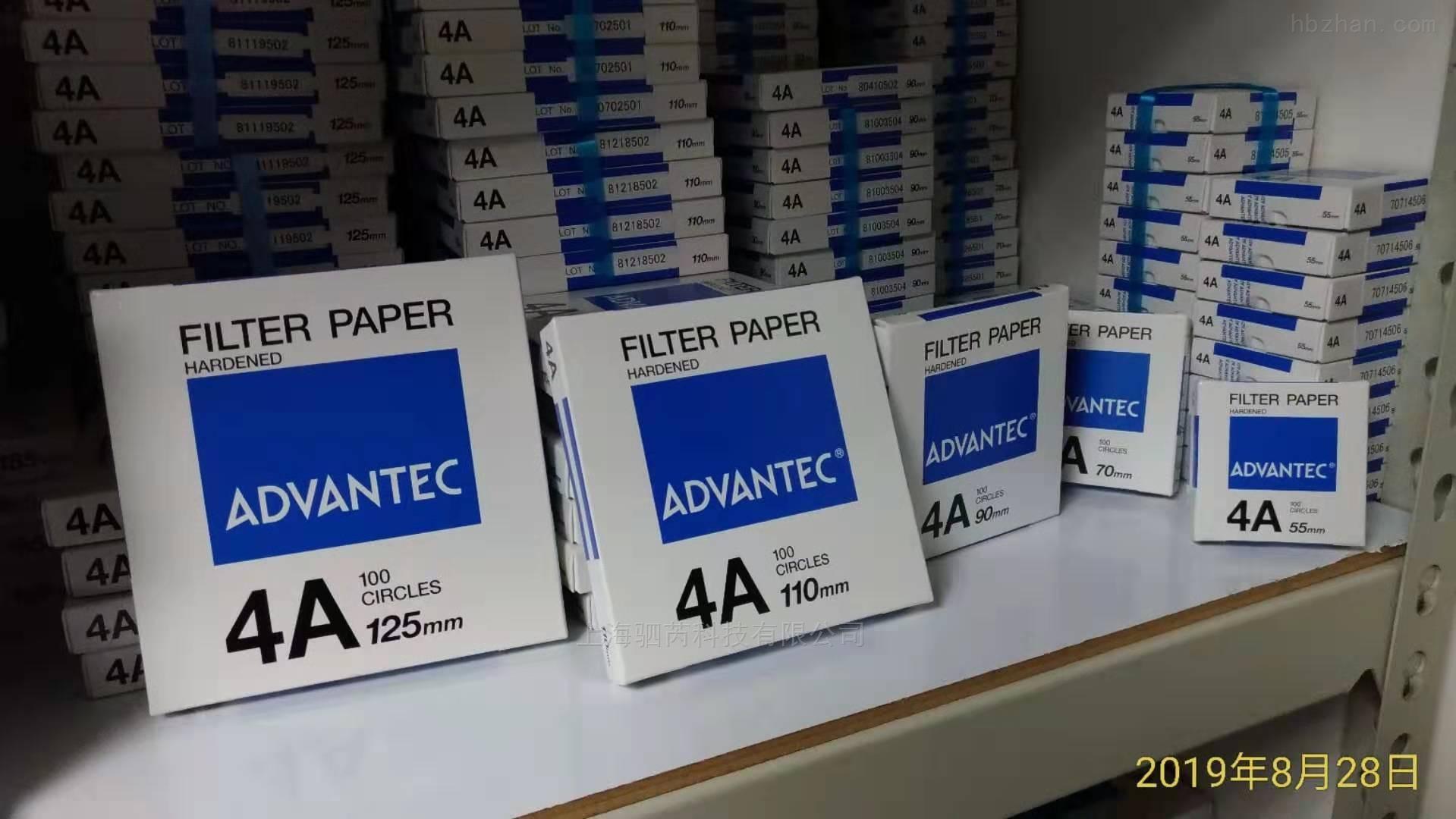 ADVANTEC孔径1um定性滤纸4A