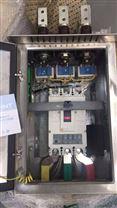 不锈钢开关保护箱带互感器630A