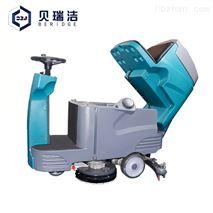 河南贝瑞洁RJ-A9驾驶式洗地机