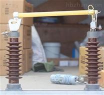 35kv户外高压跌落式熔断器RW5-35