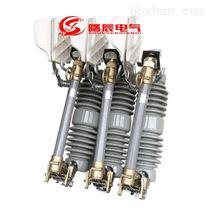 10kv户外高压熔断器厂家RW11-12