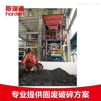 TDH1618工业危废垃圾破碎机设备用途