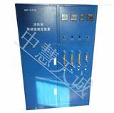 SKF-07F活性炭脱硫值测定装置 型号:SKF-07F