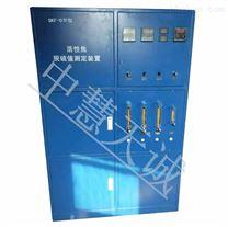 活性炭脱硫值测定装置 型号:SKF-07F