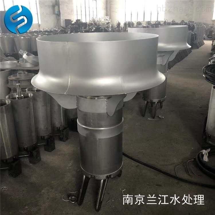 潜水推进搅拌器QJB2.2/8-320/3-740