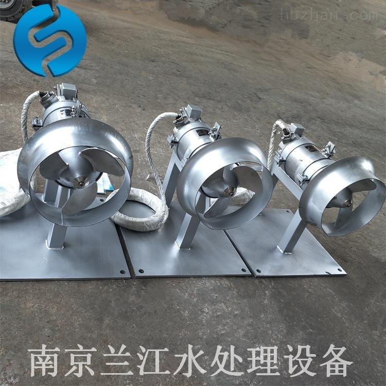 QJB1.5/6-260/3-740潜水搅拌机用途
