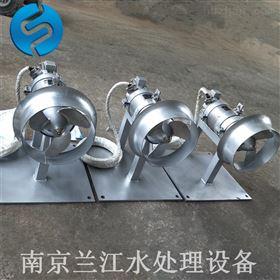 铸件式潜水搅拌器QJB0.85