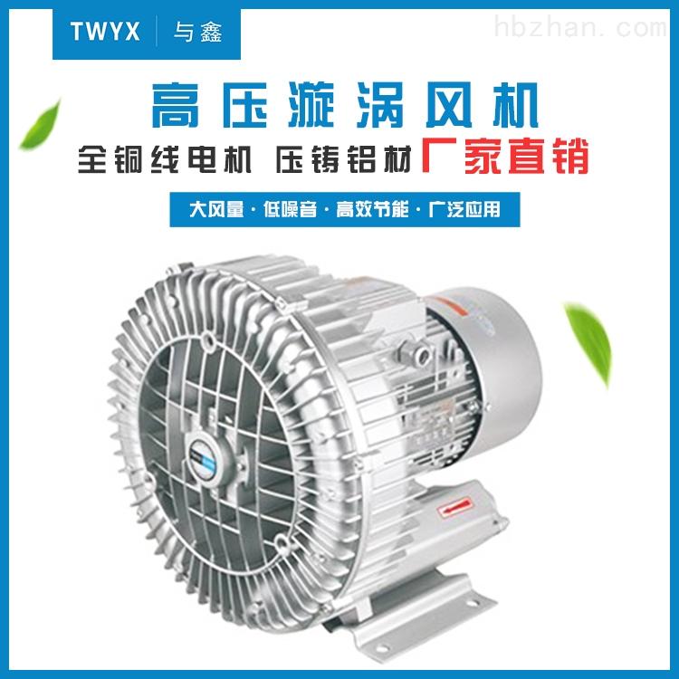 低噪音高压鼓风机,引风旋涡气泵