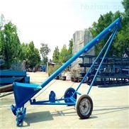 移动型螺旋提升机价格 环保型螺旋输送机