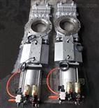 FCSCZ673W带防尘罩气动不锈钢穿透式刀型闸阀