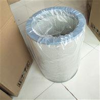 除尘滤芯空压机 规格420x330x1200