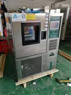 耐温湿热环境试验检测设备