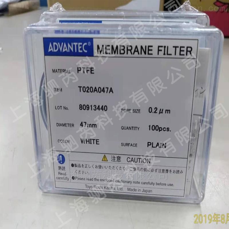ADVANTEC东洋孔径0.2um纯PTFE滤膜