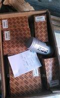 阿特拉斯空压机机油滤芯2914505000