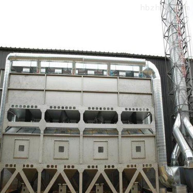 脱附催化燃烧装置生产设计