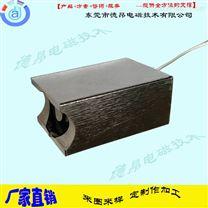 东莞德昂DX152030S方形吸盘电磁铁-厂家直供