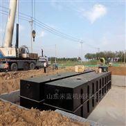 乡村地埋式污水处理设备