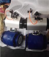 氣動陶瓷球閥